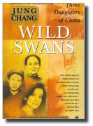 china_book_1