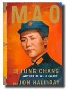 china_book_10