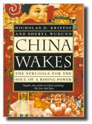 china_book_11