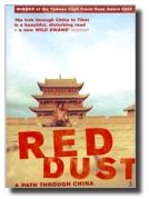china_book_12