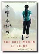 china_book_13