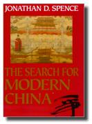 china_book_2