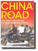 china_book_5