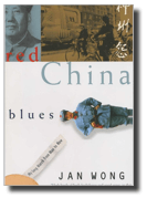 china_book_7