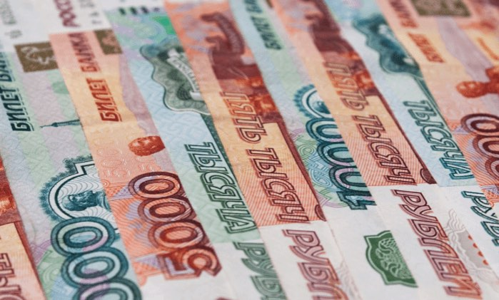 currency russian roubles