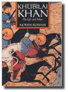 mongolia_book_5