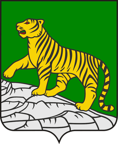 Coat_of_Arms_of_Vladivostok