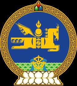 State_emblem_of_Mongolia