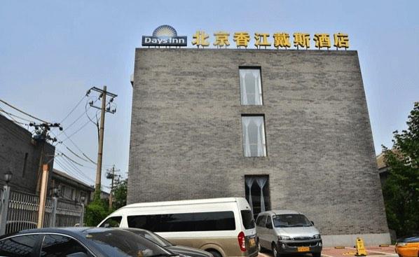 beijing days inn 1