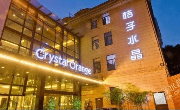 hangzhou crystal orange 1