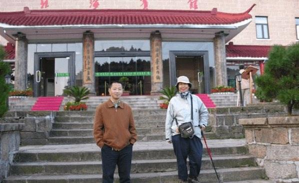 huangshan behai 2