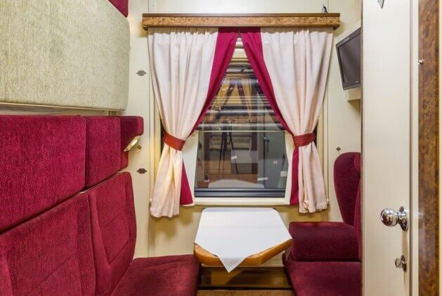 imperial russia first class plus photo 1