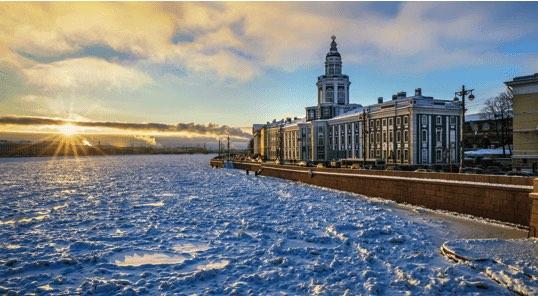 itinerary insert St Petersburg 2