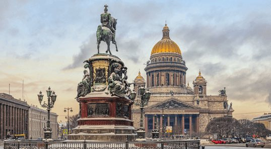 itinerary insert St Petersburg 5