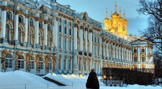 itinerary insert St Petersburg 6