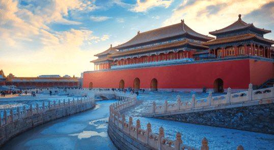 itinerary insert beijing 10