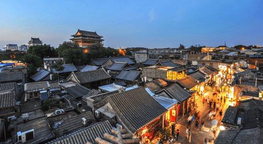 itinerary insert beijing 13