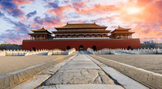 itinerary insert beijing 15