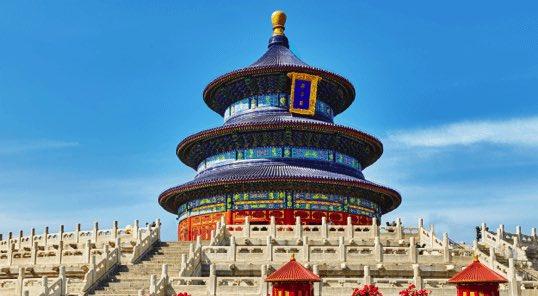itinerary insert beijing 16