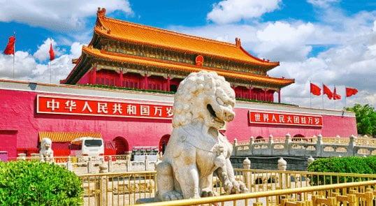 itinerary insert beijing 18