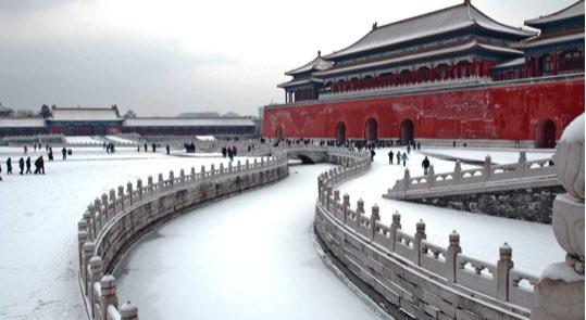 itinerary insert beijing 2