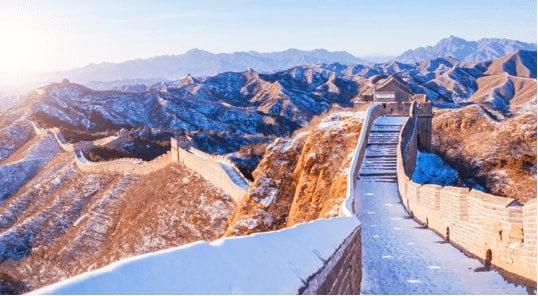 itinerary insert beijing 3