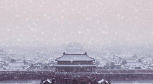 itinerary insert beijing 4