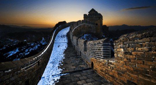 itinerary insert beijing 9
