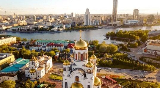 itinerary insert ekaterinburg 10