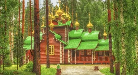 itinerary insert ekaterinburg 12