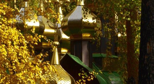 itinerary insert ekaterinburg 20