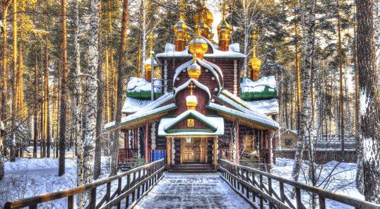 itinerary insert ekaterinburg 3