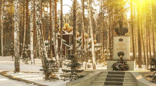 itinerary insert ekaterinburg 5