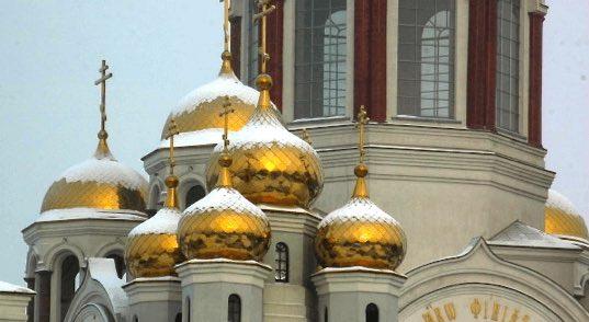 itinerary insert ekaterinburg 8
