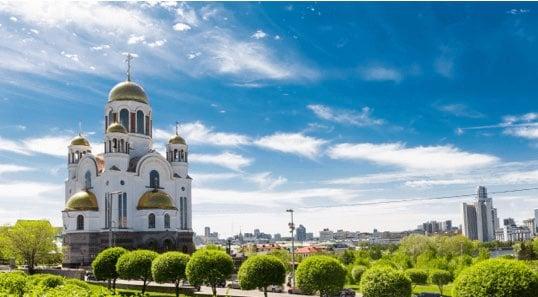 itinerary insert ekaterinburg 9