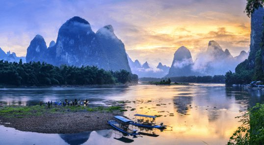 itinerary insert guilin 5
