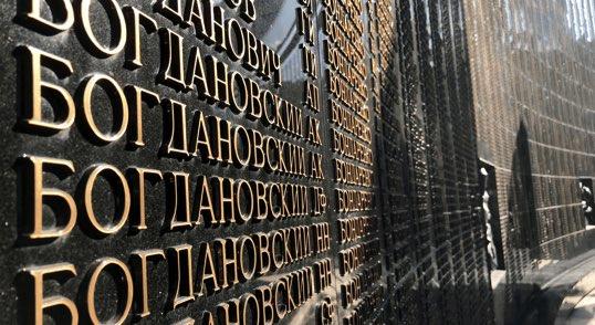 itinerary insert khabarovsk 1