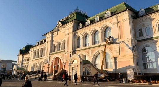 itinerary insert khabarovsk 2