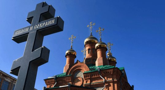 itinerary insert khabarovsk 4