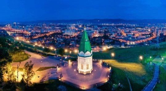 itinerary insert krasnoyarsk 2