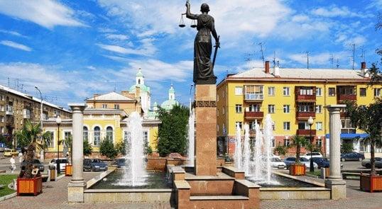itinerary insert krasnoyarsk 4