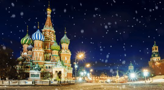itinerary insert moscow 1