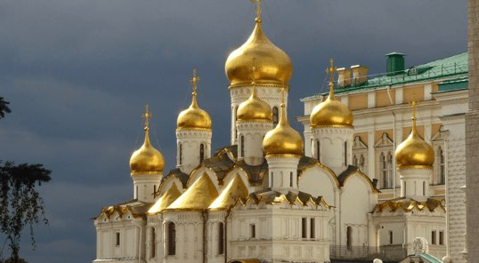 itinerary insert moscow 13