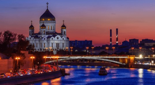 itinerary insert moscow 21