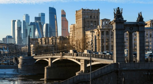 itinerary insert moscow 23