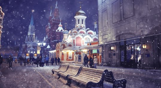 itinerary insert moscow 3