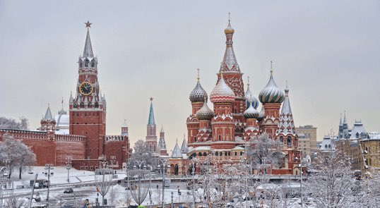 itinerary insert moscow 4