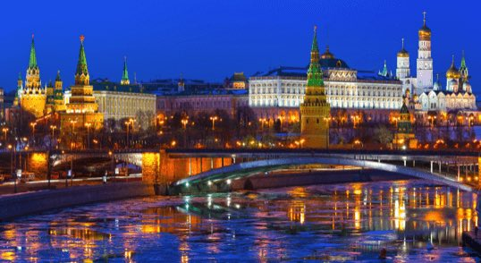 itinerary insert moscow 5