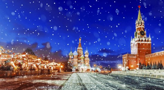 itinerary insert moscow 6