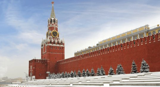itinerary insert moscow 7